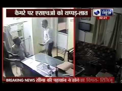 CBI Anti Corruption Bureau officer beats SHO for taking bribe in Chandigarh