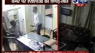 CBI Anti Corruption Bureau officer beats SHO for taking bribe in Chandigarh