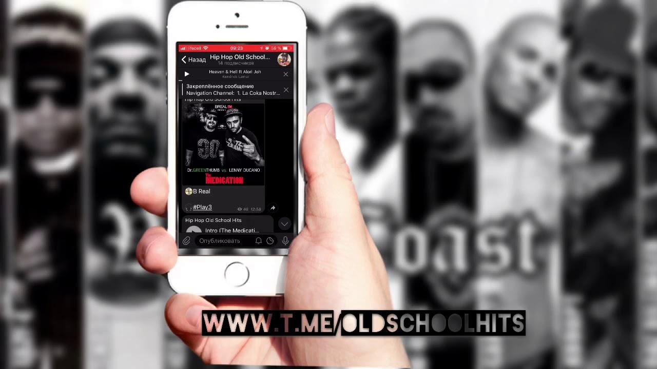 Telegram hip hop channel