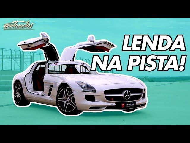 """SLS AMG no Velo Città! Gerson acelera o belíssimo esportivo com """"Asas de Gaivota"""" - AceleRolê #30"""