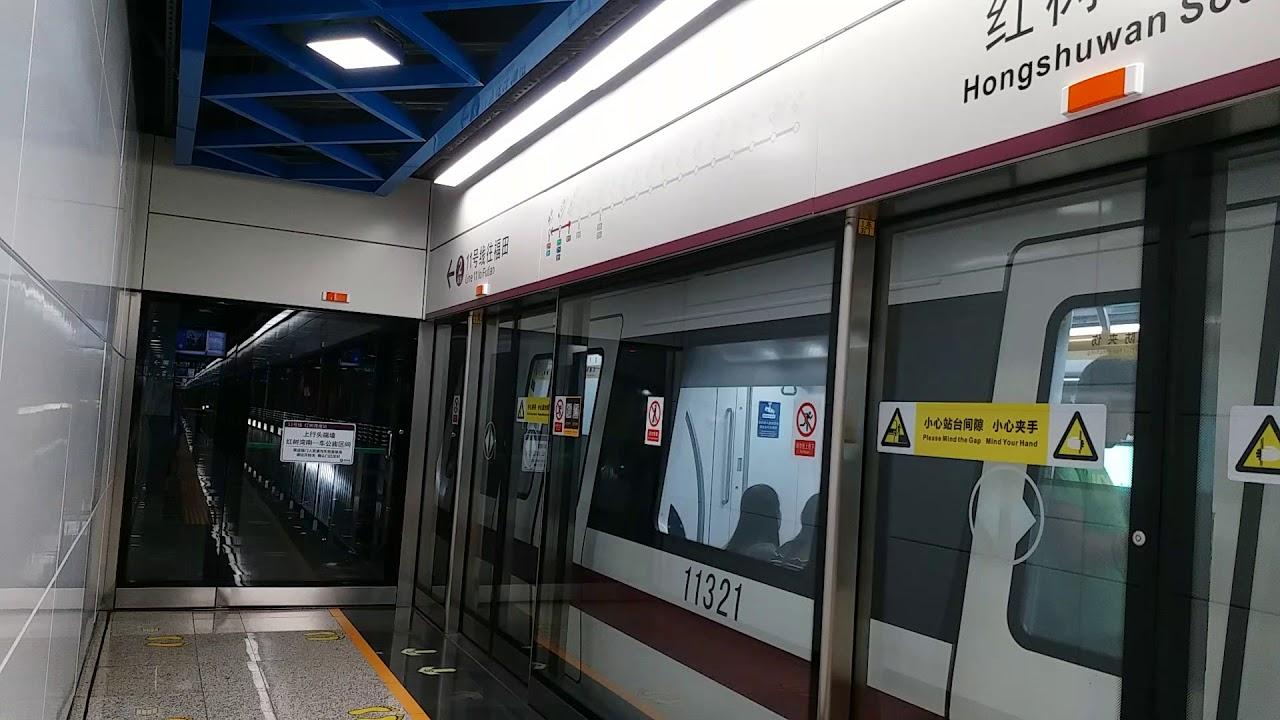 深圳地鐵機場線(11號線)--紅樹灣南站發車(往福田站) - YouTube