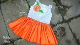 Party wear Frock Cutting and Stitching/ Designer frock making