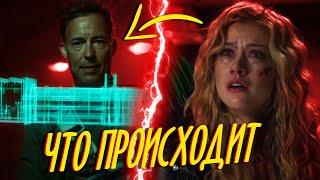 ВОТ ЭТО ПОВОРОТ! [Обзор 3, 4 серии] / Стрела I Флэш; Arrow I The Flash