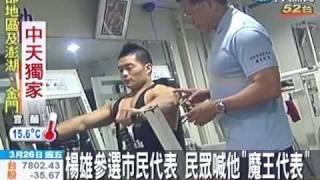 鄭克ゾウ - Zheng Kezang - Japa...