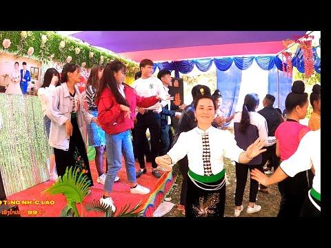 Nhạc lào hay nhất mọi thế kỷ ດົນຕີນ້ ຳ ພຸທີ່ດີທີ່ສຸດຂອງທຸກໆສະຕະວັດ| Laos song channel