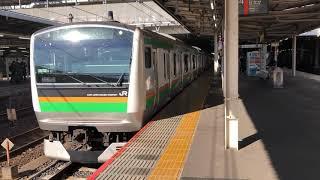 E233系3000番台ヤマU632編成大宮発車
