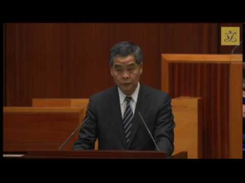 Council meeting(2017/01/18)-I.The Chief Executive of the HK