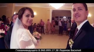 Свадьба 13 октября #Глазамиведущего