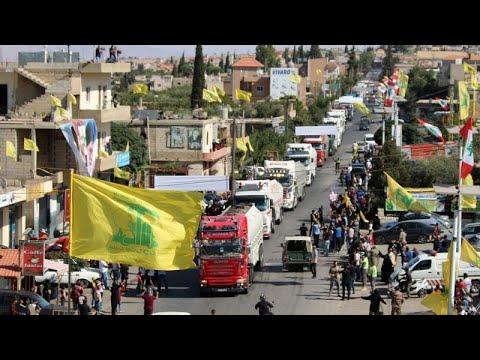 شاهد | وصول المازوت الإيراني إلى لبنان ومناصرو حزب الله يستقبلونه بالورود والزغاريد…  - نشر قبل 15 دقيقة