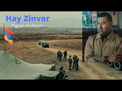 Tigran Asatryan - Hay Zinvor (2020)