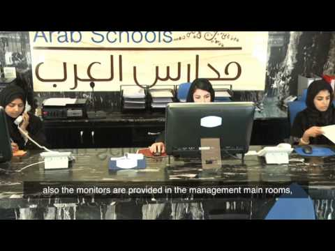 Arab International Schools documentary