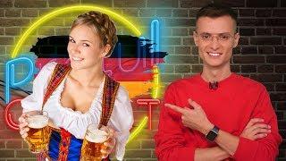 Cât costă să trăiești în Germania - Cavaleria.ro