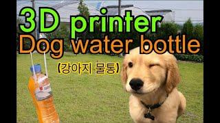 3Dprinter Do…