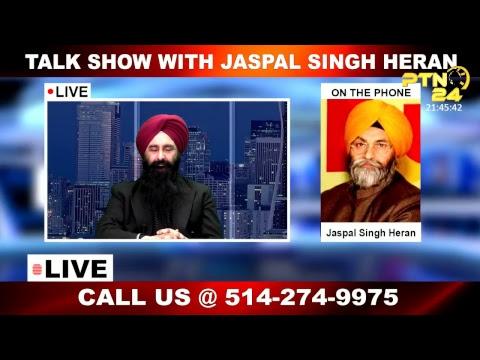 Jaspal Singh Heran   Talk Show    Dec 14, 2017
