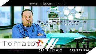 Sveti Lazar Promo Video (prim. d-r Todor Nospal  m-r sci)
