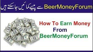 Money Forum Invest Now Ep.2 \