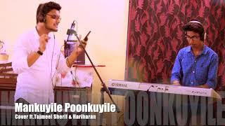 mankuyile poonkuyile (cover) | karakattakaran | மாங்குயிலே பூங்குயிலே - கரகாட்டக்காரன் படப்பாடல்