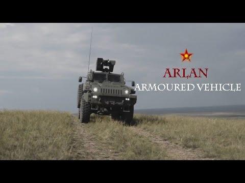 Сделано в Казахстане | Брондалған көлік АРЛАН • Armoured Vehicle ARLAN Kazakhstan