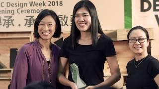 CBCC Design Week 2018