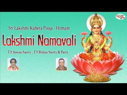 Sri Lakshmi Kubera Pooja - Homam||Lakshmi Namavali