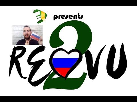 #REVU2 Eurovision Ireland Reacts to Russia 2020 - Little Big - Uno