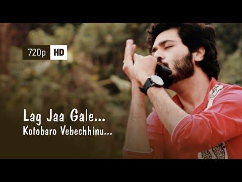 Lag Jaa Gale (medley Kotobaro Vebechhinu) - Harmonica (Instrumental | Cover) - Gourab Das (gourabex)