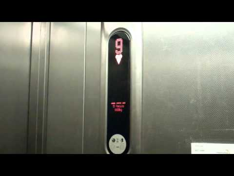 Kone Ecodisc Lift @ Grosvenor Centre In Macclesfield