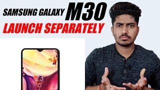 Samsung Galaxy M30 :- Launch Nhi Hoga 28th January Ko !!