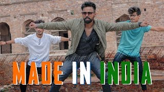 Made in India Zumba Dance Choreography | Guru Randhawa | Punjabi Dance Cover 2018 | Bhangarh Fort