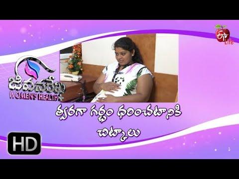 Jeevanarekha Women's Health   19th  February 2019   జీవనరేఖ ఉమెన్స్ హెల్త్   Full Episode