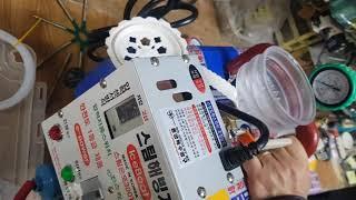 스팀해빙기 폭발예방 안전장치 ( 200˚C 견디는 부품…