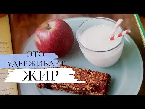 Диетолог: Топ 5 продуктов, что МЕШАЮТ похудеть: МЕД,  фреш, КАША...