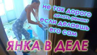 Не так дорого делать ремонт, если делаешь его сам. Строим дом в Крыму.