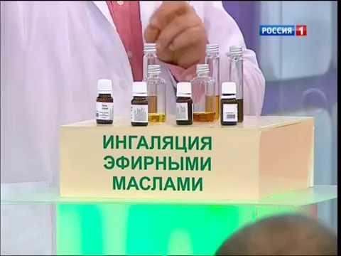 Антибиотики при простуде - Лечение простуды