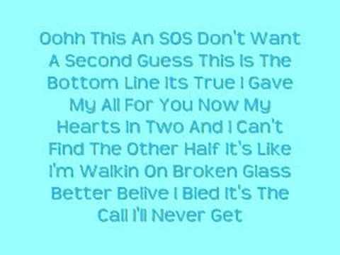 Jonas Brothers - SOS (ON SCREEN LYRICS)