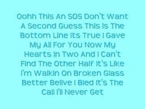 Jonas Brothers - SOS (ON SCREEN LYRICS)