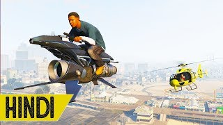 Buying OPPRESSOR MK2 | GTA 5 Online