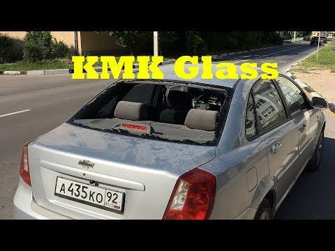 Стекло KMK Glass отзыв