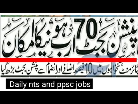 Repeat Latest news about budget 2019-2020 province of kpk by daily