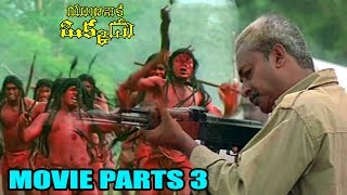Yuganiki Okkadu Movie Parts 3/11 - Karthi Sivakumar, Reema Sen, Andrea Jeremiah - Ganesh Videos