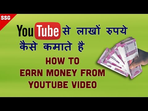 How to Make Money on YouTube [ Hindi-हिन्दी  /Urdu-اردو ]