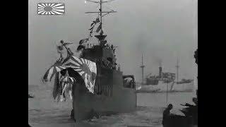 Imperial Japanese Navy Type C Escort Ship launched - Hei-gata Kaibokan CD-1 - December 1943