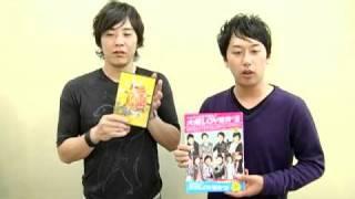 http://www.livestand.jp/index.html ライセンスが公式応援BOOK「大阪LO...