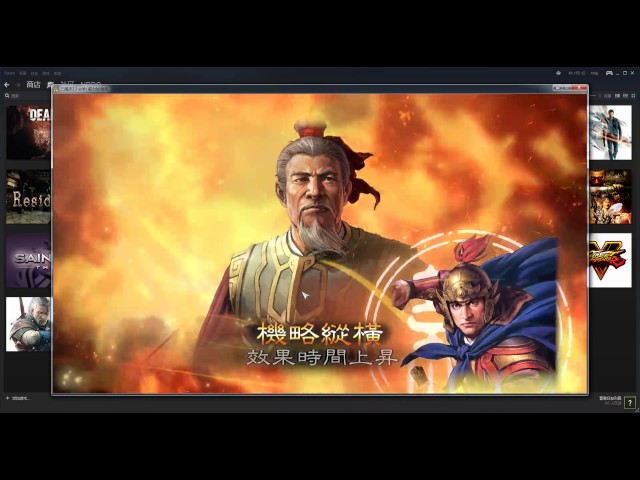 Use Controller to play without any tools - ROMANCE OF THE THREE KINGDOMS XIII Powerup Kit
