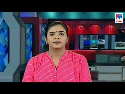 സന്ധ്യാ വാർത്ത   6 P M News   News Anchor - Shani Prabhakaran   December 12, 2017