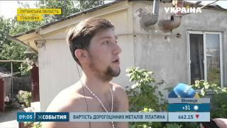 Кілька хвилин жаху після трьох місяців спокою пережили мешканці селища Тошківка