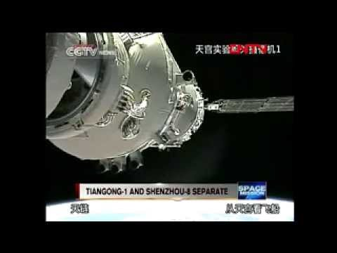 Galactic Federation Pulsating scout ship shoots past Chinese Spacecraft Shenzhou-8 - 13 NOV 2011