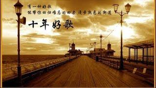 平民歌手- 情緣  (Cover by Jacky Lo, 原唱: 黎明)