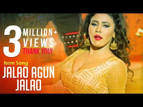 Jalao Agun Jalao | Item Song | Israt Punam | Lemis | Game Returns Bangla Movie 2017