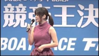 人気グラビアアイドル橘花凛トークショー①はコチラ↓↓ チャンネル登録も...